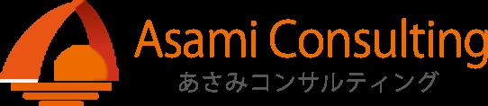 Asami Consulting